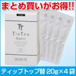 tiptop-r4