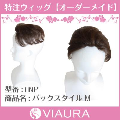 backstyle-m-toku