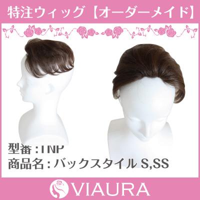 backstyle-s-toku
